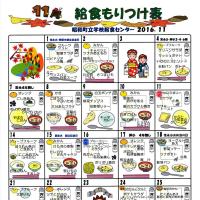 10月26日(水)読書ボランティア ・ 給食盛り付け表