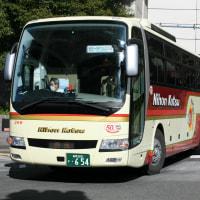 日本交通 鳥取 か 200 654