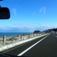 青空と青い海