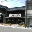 箱崎宮前のベーカリーカフェ