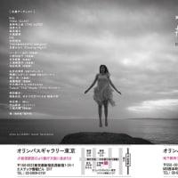東日本大震災復興支援 #空でつながる 写真展vol.5