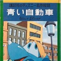 あと7日でハロウィン(╹◡╹)猫と引越し宅急便〜!