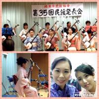 綾瀬市民謡協会