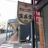 ノスタルジック東京13(南千住~浅草千束~合羽橋)