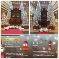 JR京都駅の近くの地下街!