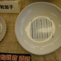 松本さんの中鉢とボタン
