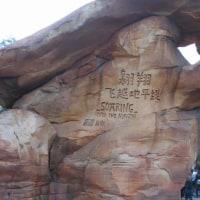 上海ディズニーランドに行ってきました
