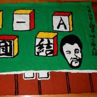 学級旗・パネル 完成!