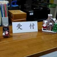 【カトリホーム】 ~ クリスマス編 ~ №6