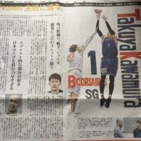 川村選手♪