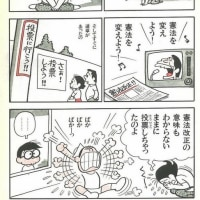 ネトウヨを炙り出すツイートが得意な人っているな ~ 松井計さんの巻