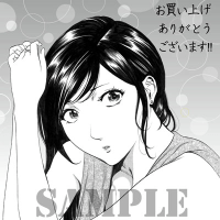 『彼女の肌が忘れない』第4巻発売日決定!