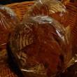 古民家ベーカリー&カフェ 天然酵母パン ルバーブ