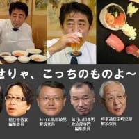 160807 内田樹の研究室:ルモンドの記事から 日本政府、ナショナリストを防衛相に任命 『ルモンド』8月3日