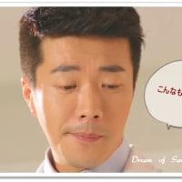 すごいね~♪ クォン・サンウ、チュ・ジフン、チョン・リョウォン、ミンホ(SHINee)『メディカル・トップチーム』楽天ランキングで↑↑してるよ~(´-`*)