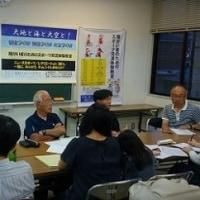 H29年度「第2回・ISC-MG&会計担当者定例会議」開催。