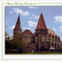 Radio Romania Int. ベリカード 城の写真