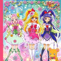 魔法つかいプリキュア!の学習帳2