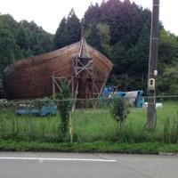 エ〜「ノアの箱船」???