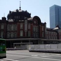 東京に行って来ました 結婚式~帰郷