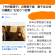 そうやな~奥の細道(--;)