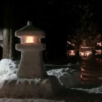 2017 上杉家御廟所の雪灯り第 : 第40回上杉雪灯篭まつり