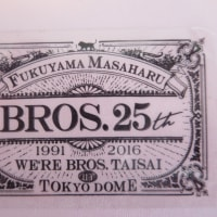 BROS.25th in 東京ドーム