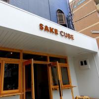 SAKE CUBE