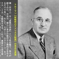 CIAのマルウェアが日本中のインフラを崩壊させる