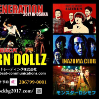 MODERN DOLLZ 大阪公演のお知らせ