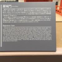 京都駅前に、羅城門が、、、、