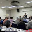 「沖縄への機動隊派遣は違法」第二回口頭弁論が行われた