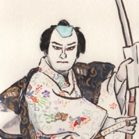 壽新春大歌舞伎 絵