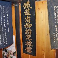 プーさん 長野県小県郡青木村 田沢温泉 ますや旅館に行ったんだよおおう その8