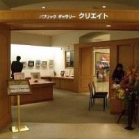 新構造広島小品作品展