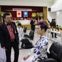 第69回愛知県理容競技大会