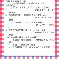 (*^^*)Mi♡Ⅿiライブのお知らせ~(*^^*)