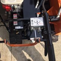 BREVE 薪割機 レンタル VHSC-1500 自走式 1日¥15000-(税込み)藤岡市
