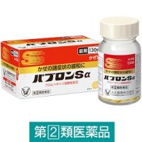 地球大皇帝様,地球大天使様,他は札幌と近隣地区に、咳風邪警報を発令しました。