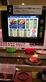 はま寿司 砺波店では、絶対カウンター席に座ります