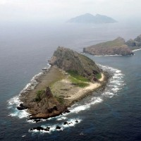 <尖閣上陸>琉球王族、最古の1819年に資料報告書盛る
