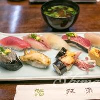 沼津港にある双葉寿司、おいしゅうございました♪