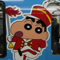 半蔵門線でクレヨンしんちゃん電車を発見、激写