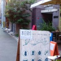 ㊗パプリカ食堂ビーガン&ベジタリアンパーティー30回記念