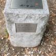 130上野公園の石造物(3)