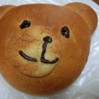 キュートな「くまさん」にひと目惚れ~~(鎌倉ベーカリーのパン)