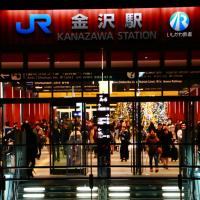 TPP承認(参院) 金沢駅を撮る