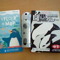 仙台うみの杜水族館に行ってきました♪