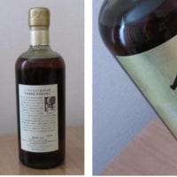 札幌でウイスキーの買取は最高値におまかせください(*^◯^*)出張買取無料!山崎!響!何本でも買い取りますよ♪