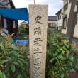東海道53次ラン&ウォーク(7/15)石部宿〜草津宿
